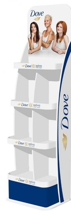 dove-201750701A03-B649-FF5E-065B-375CCA58B987.jpg